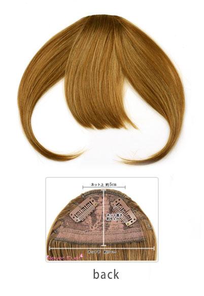 前髪ウィッグmw02mw02の商品実物