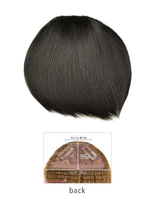 前髪ウィッグmw03の商品実物