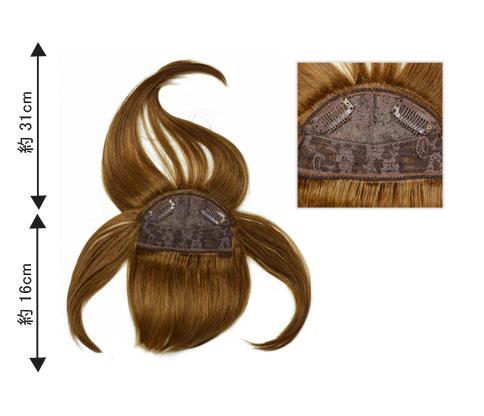前髪ウィッグmw04の商品実物
