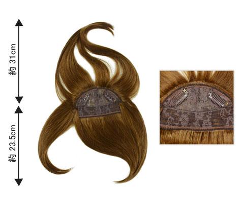 前髪ウィッグmw05の商品実物